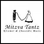 Mitzva-tantz-logo-400